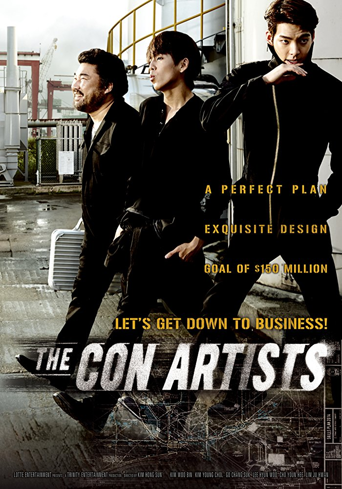 The Con Artists / The Technician