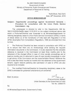 departmental-proceedings-against-government-servants-procedure