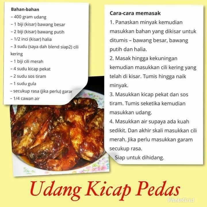 resepi udang kicap pedas