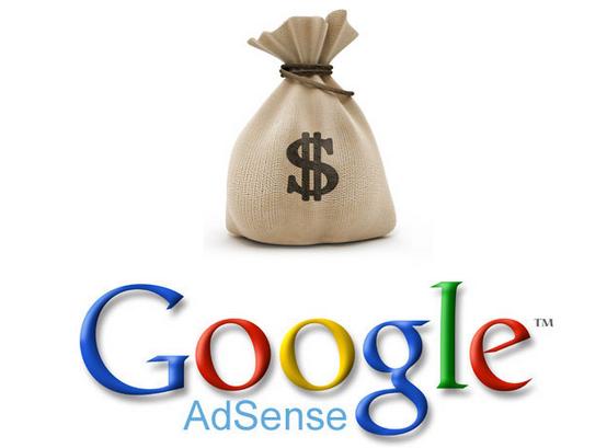 Cara melindungi Akun Adsense Google
