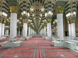 Bicara yang baik di dalam Masjid