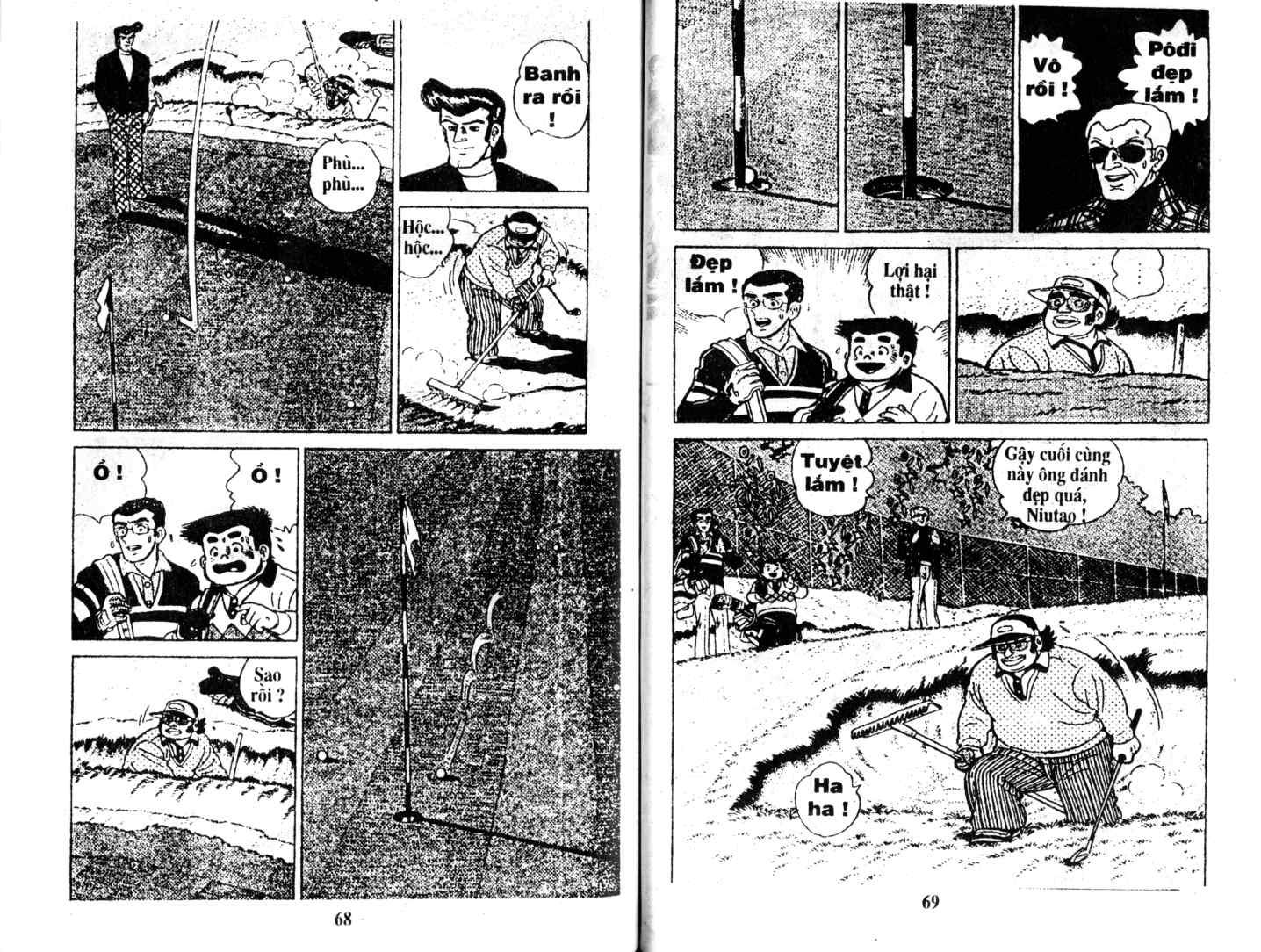 Ashita Tenki ni Naare chapter 14 trang 33