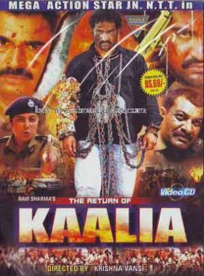 The Return Of Kaalia 2006 Hindi Dubbed Movie