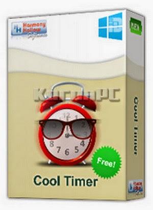 Cool Timer 5.2.3.5 Free Download