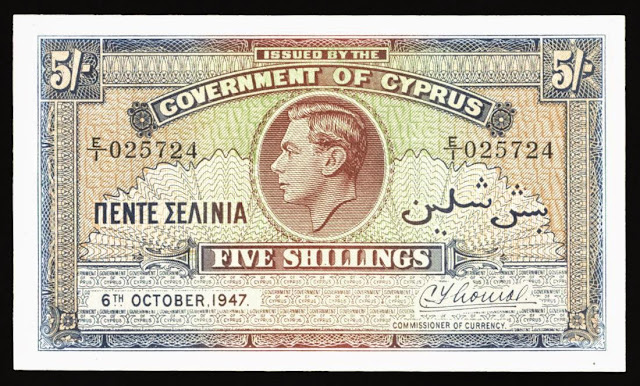 Cyprus Banknotes 5 Shillings banknote 1947 King George VI