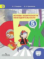 http://web.prosv.ru/item/22391