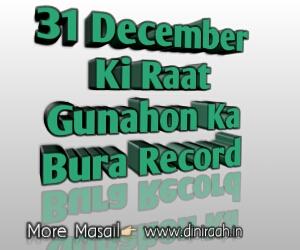 31 December Ki Raat Gunahon Ka Bura Record