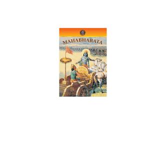 Mahabharata  : C. Rajagopalachari Download Free Ebook