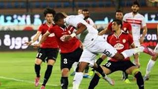 مشاهدة مباراة الزمالك وطلائع الجيش بث مباشر اليوم الخميس 13-9-2018 الدوري المصري