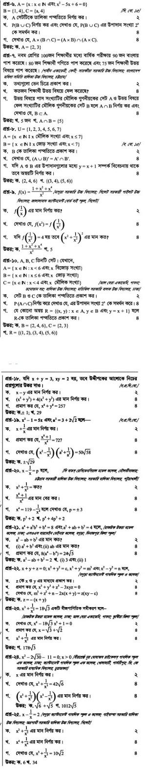 SSC Math Suggestion & Model Question 2018