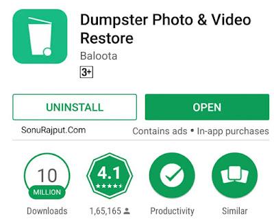 Dumpster Recycle Bin App
