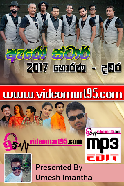 ARROW STAR LIVE IN HORANA 2017