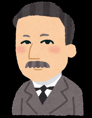 夏目漱石の似顔絵イラスト