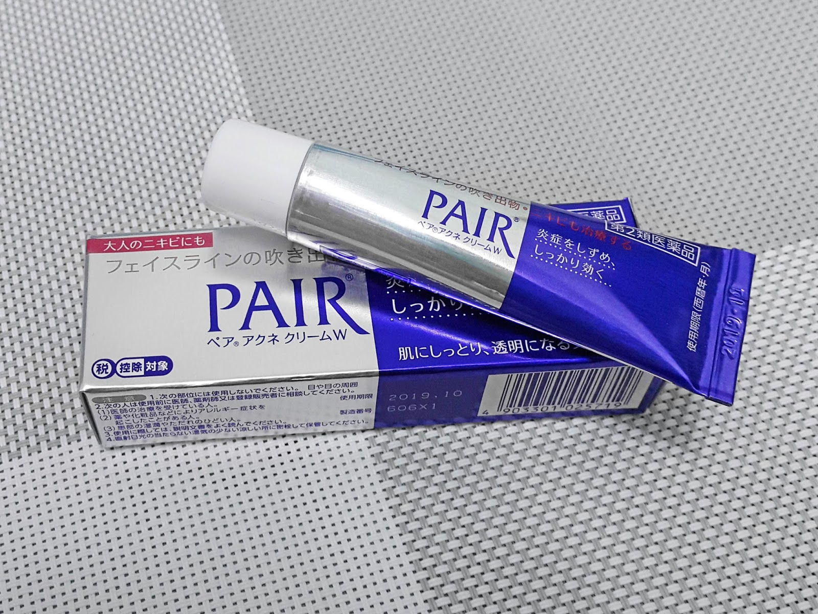 Review Lion Pair Medicated Acne Care Cream W Just An Ordinary Girl