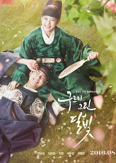 Download Drama Korea Moonlight Drawn By Clouds Subtitle Indonesia Drama Korea Moonlight Drawn By Clouds Subtitle Indonesia
