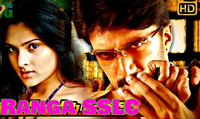 Ranga (S.S.L.C) (2004) Watch Online Hindi Dubbed Full Movie