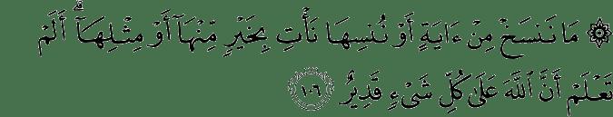 Surat Al-Baqarah Ayat 106
