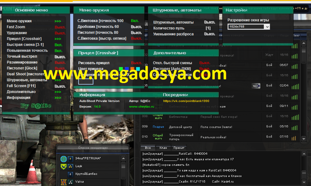 J05094V2y5u590y8 Point Blank Russian Wallhack Hile Menü indir   Download