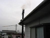 煙突の点検