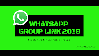 Tamil whatsapp group links, adult whatsapp group