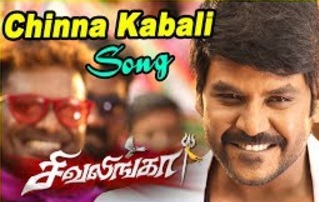 Shivalinga Movie Scenes | Chinna Kabali song | Raghava handed over Shakthi case | Radharavi