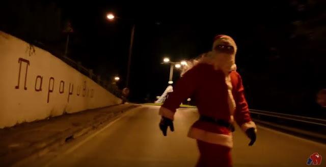 Ο Άγιος Βασίλης έφτασε στην Παραμυθιά με skateboard (+BINTEO)