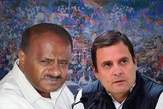 rahul-kumaraswamy-interference-karnataka-crisis-elude