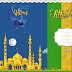 تحميل أجمل صفحة هوت سبوت لشهر رمضان الكريم على شبكة الانترنت