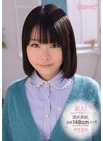 (Re-upload) KAWD-440 新人!kawaii*専属