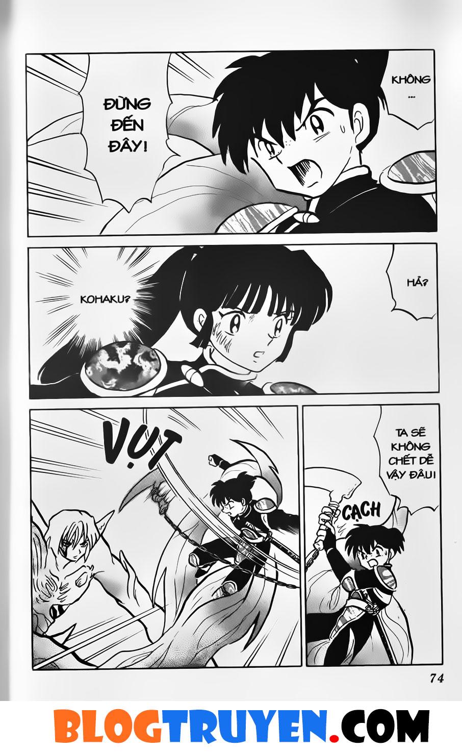 Inuyasha vol 38.4 trang 17