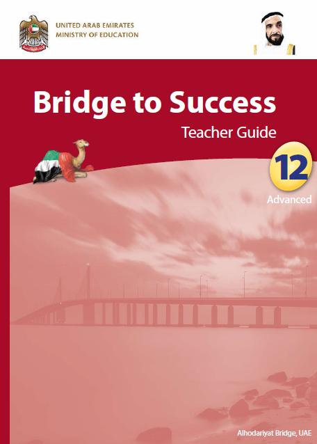 دليل المعلم في اللغة الانجليزية للصف الثاني عشر المتقدم الفصل الدراسي الاول
