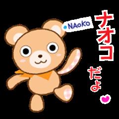 Teddy bear Naoko