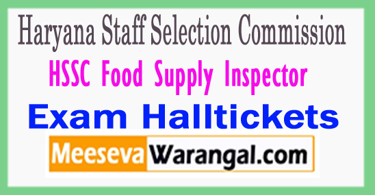 HSSC Food Supply Inspector Admit Card 2017