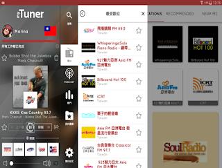 台灣電台-全球廣播myTuner Radio APK