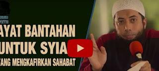 [Video] Inilah Ayat Bantahan untuk Syiah yang Gemar Mengkafirkan Sahabat Nabi saw