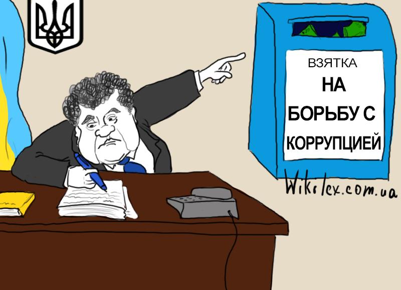 """Порошенко просить міжнародних партнерів швидше визначитися з кандидатами до Ради експертів для добору антикорупційних суддів: """"Суд нам потрібен цього року"""" - Цензор.НЕТ 7278"""