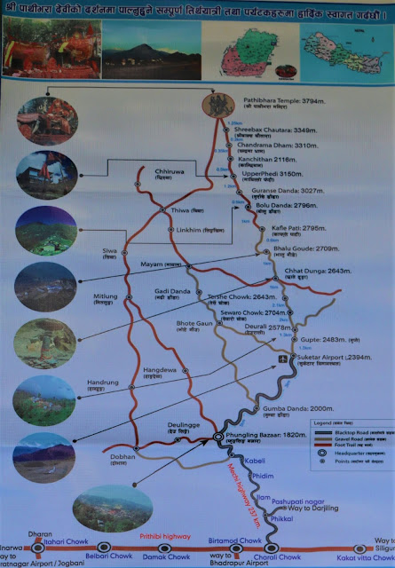 Trek to Pathivara -- Map
