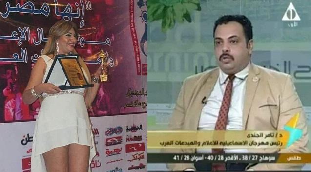 مهرجان الاعلام والمبدعات العرب
