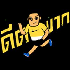 Go BKK!