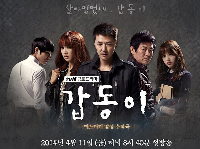 Download Drama Korea Gap Dong Batch Subtitle Indonesia