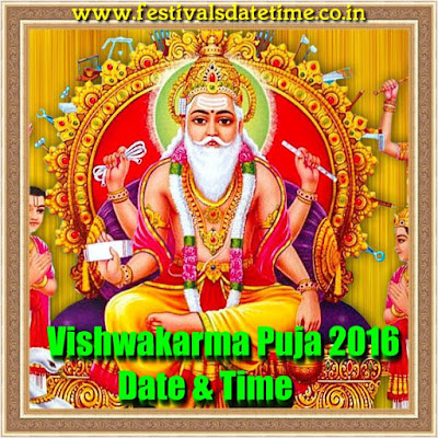 Vishwakarma Puja 2016 Date & Time in India