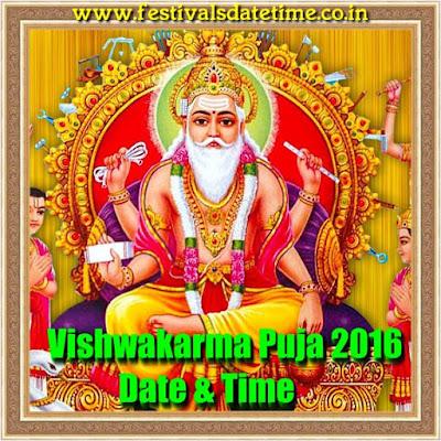 Vishwakarma Puja 2016 Date & Time in India