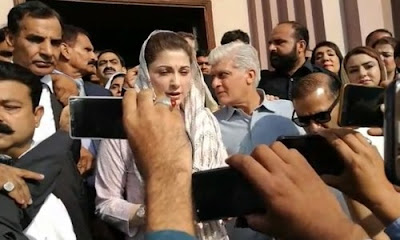 Maryam, Safdar's indictment suspended till Oct 19 due to PML-N lawyers' racket