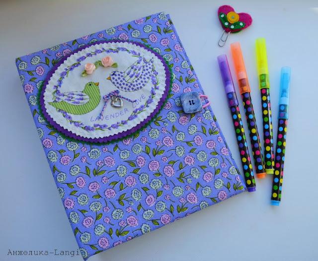 Дневник рукодельницы и игольница