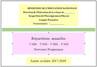 Nouvelle Répartitions annuelles Français 1-2-3-4AM 2018-2019 WORD