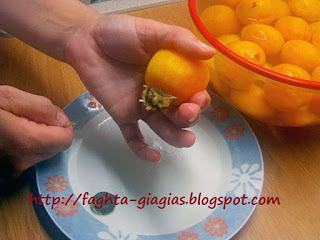 Βερύκοκο γλυκό του κουταλιού - από «Τα φαγητά της γιαγιάς»