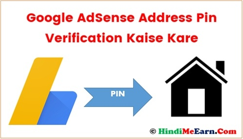 Google AdSense Address Pin Verification Kaise Kare