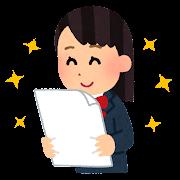 テストを見て喜ぶ生徒のイラスト(女子学生)