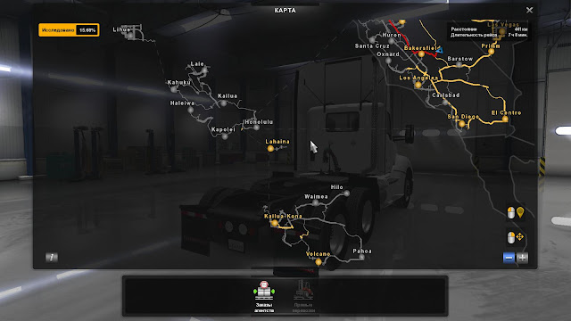 American Truck Simulator HAWAII MAP V1.1 MOD Map Download MODs