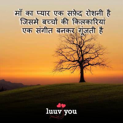 Family Whatsapp Status, फॅमिली स्टेटस ,  Family Status, Family Status In Hindi